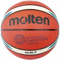 Mingi de Baschet Ball Molten GR7-CL Champions League Fiba