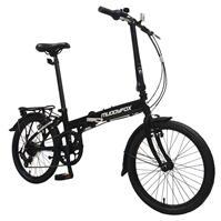 Muddyfox Evolve100 Folding Bike