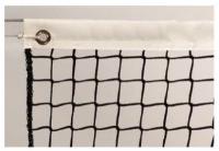 NETEN PPEN NATIVE PP 3 tenis NET alb TZ0020