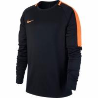 Bluza sport Nike B Dry Academy 926457 014 copii