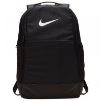 Rucsac Nike Brasilia