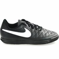 Adidasi fotbal Nike Majestry IC AQ7895 017 copii