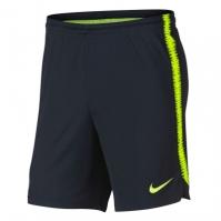 Nike MCFC Sqd Short barbati