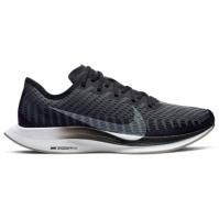 Adidasi alergare Nike Zoom Pegasus Turbo 2 pentru Femei
