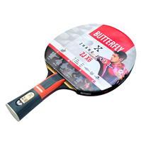 Paleta de Ping Pong Butterfly Zhang Jike Wakaba Ergo Grip