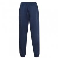 Pantaloni sport cu mansete Slazenger pentru Barbati gri albastru