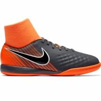 Adidasi fotbal Nike Magista Obra X2 Academy DF IC AH7315 080 copii