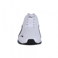 Pantofi sport barbati Cell Ultimate White Puma