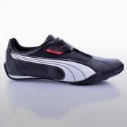 Pantofi sport Puma Redon Move Barbati