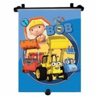 Parasolar Lateral Bob The Builder