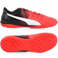 Ghete fotbal PUMA EVO POWER 4.3 TRICKS TT / 103588 03