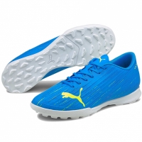Puma Ultra 4.2 TT 106357 01