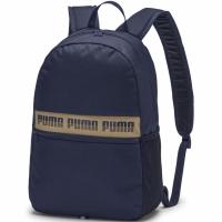 Rucsac Puma Phase II mov 075592 09