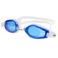Mergi la Ochelari Inot Aqua-Speed Avanti alb / bleumarin 61/007