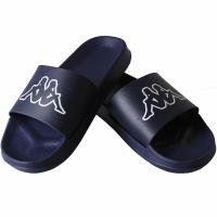 Mergi la Sandale Kappa Krus bleumarin-alb 242794 6710