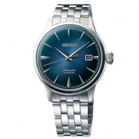 Seiko Watches Mod Srpb41j1