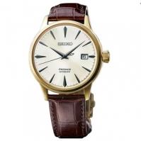 Seiko Watches Mod Srpb44j1