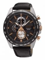 Seiko Watches Mod Ssb265p1