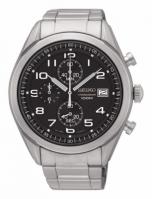 Seiko Watches Mod Ssb269p1