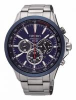 Seiko Watches Mod Ssc495p1