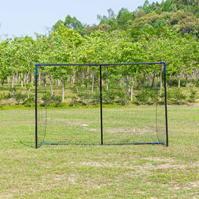Sondico Large Steel fotbal Goal