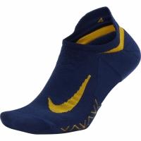 Sosete barbati alergare Nike U Spark Cush NS albastru SX5462 478