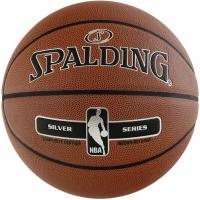 Mingi de Baschet SPALDING NBA SILVER INDOOR-OUTDOOR 2017 76018Z