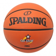 Spalding NBA All Star Basketballs