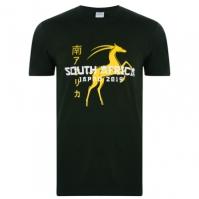Tricou Rugby Cupa Mondiala South Africa pentru Barbati