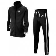 Treninguri Nike Air pentru baietei