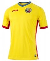 Tricou Joma 1 cu maneca scurta echipa nationala a Romaniei galben -fan -