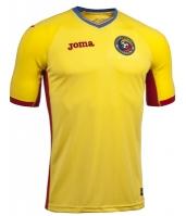 Tricou Nationala Romaniei Joma 1 S/s Fa galben