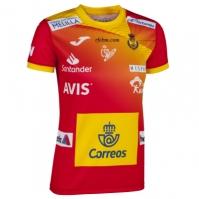 Tricou Joma 1st Handbal Spania rosu cu maneca scurta pentru Femei