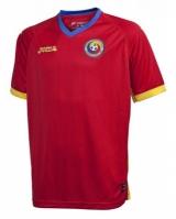 Tricou Joma 2 cu maneca scurta echipa nationala a Romaniei rosu -fan -