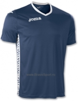 Tricou Joma Baschet Pivot bleumarin cu maneca scurta