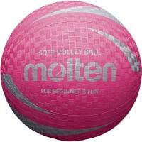 volei Molten Softball S2V1250-P Smj