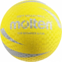 volei Molten Softball S2V1250-Y Smj pentru femei