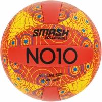 volei NO10 Smash rosu 56063 C