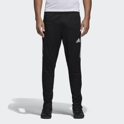 cea mai nouă colecție magazin de vânzare gânduri pe Pantaloni trening adidas Tiro 17 Training barbati - www.BravoSport.ro
