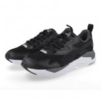 Sneakers Puma X-Ray Lite copii