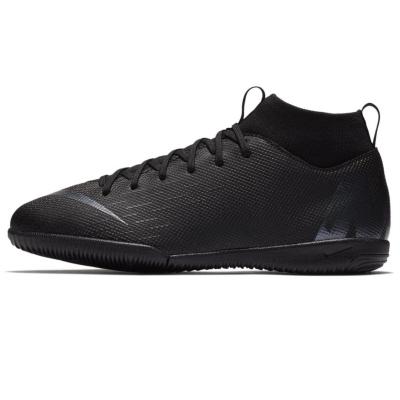 Adidasi fotbal de sala Nike Mercurial Superfly Academy DF pentru copii negru