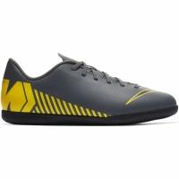 Adidasi fotbal Nike Mercurial Vapor X 12 Club IC AH7354 070 copii
