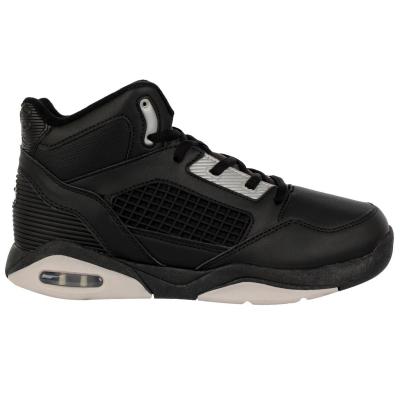 Adidasi pentru baschet SHAQ Bankshot Juniors negru