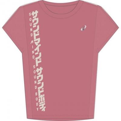 Asics Run SS Top Ld14 roz gri
