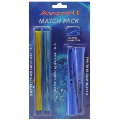 Avanti Complete Elastication Kits