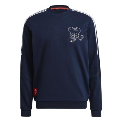 Bluza de trening adidas Arsenal Chinese New Year cu guler rotund pentru Barbati collegiate bleumarin