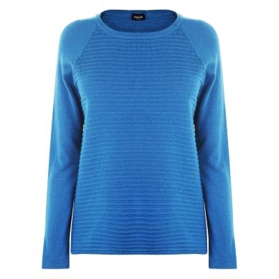 Bluza de trening Emme Rib deschis albastru