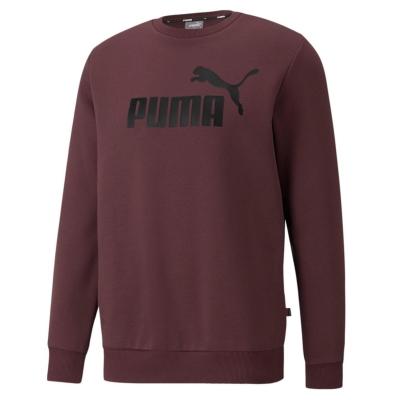 Bluza sport Puma No1 pentru Barbati maro