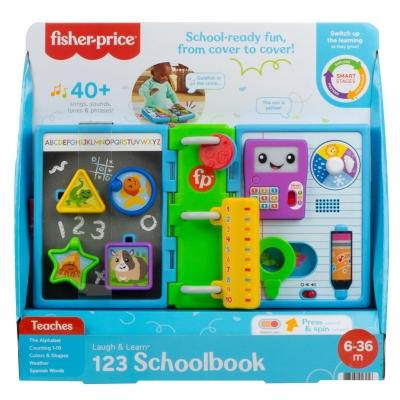 Fisher Price 123 Schoolbook 21