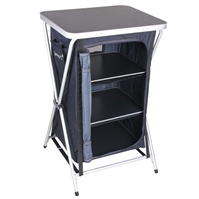 Gelert 4 Shelf Cupboard
